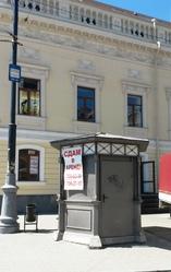 Сдам киоск в самом центре на Тираспольской площади.Хозяин.