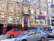 Действующий элитный офис в самом центре Киева.