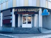 Продается бизнес-центр в центре Полтавы