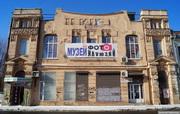 Продам приміщення по вулиці Клочківській,  415 м2